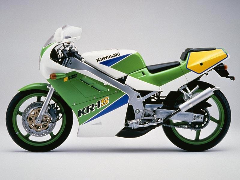 The Kawasaki KR1S